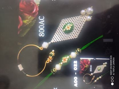 Picture of Product_2085