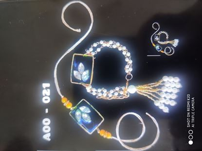 Picture of Product_2086
